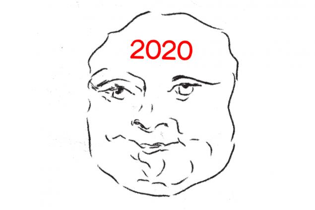 Udstillingslogo. Line-Gry Hørup. pandemi-sikret afgangsudstilling 2020 er et mood. det jyske kunstakademi. aarhus kunsthal