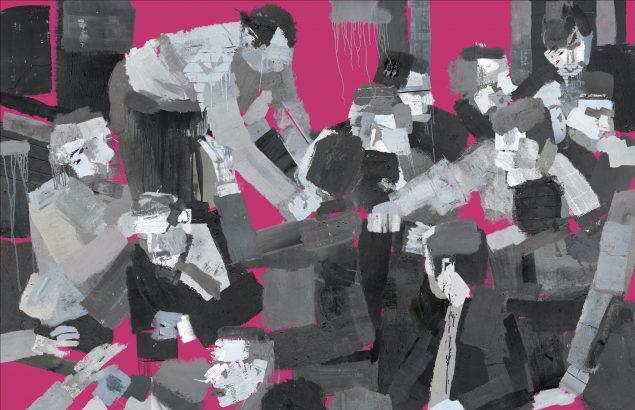 Wang Ningde: No Name No. 25, 2015